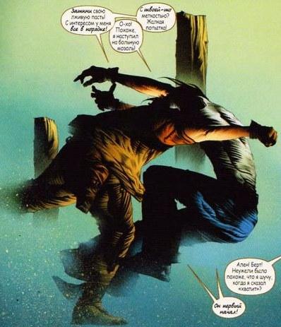 Обзор комикса темная башня: предательство