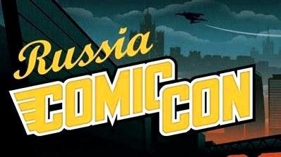 Насколько оправдал ваши ожидания первый comiccon russia?