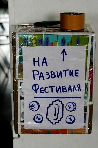 Фотоотчет с весеннего микрокомикона-2015 в санкт-петербурге. московский взгляд