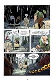 Наша комикс-неделя №17'16 (26 Апреля 2016)