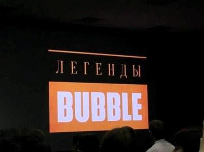 Comic con russia 2016: интервью. часть Два