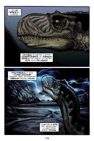 Наша комикс-неделя №20'17 (23 Мая 2017)