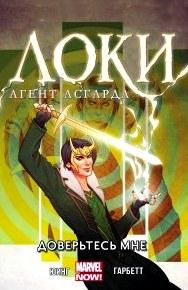 Comic con russia 2017. самое главное