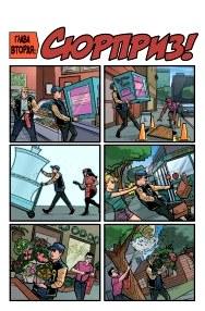 Наша комикс-неделя №9'18 (23 Мая 2018)
