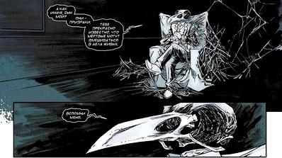«Лунный рыцарь. том 1-3» – рецензия