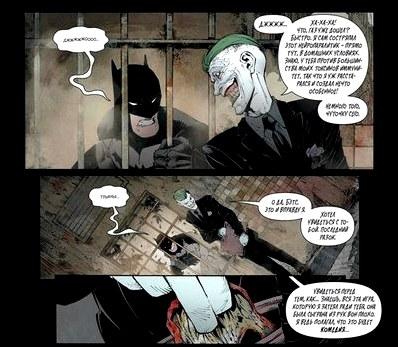 От суда и до расцвета – «бэтмен» скотта снайдера