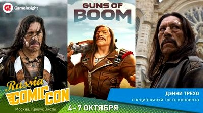 Comic con russia 2018. главное: люди