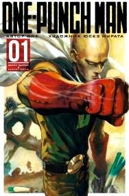 One-punch man – больше, чем стеб над супергероикой?