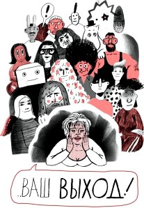 5 Причин посетить «бумфест» в сентябре  комикстрейд